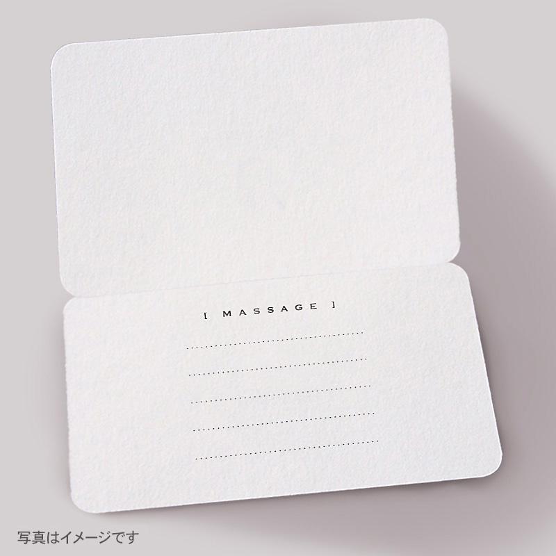 メッセージカード中面